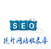海南新建企业官网网站seo收录提交入口
