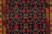 90件流失海外的古艺毯被捐赠上博永久收藏
