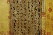 张伯驹捐宝故宫 曾用李莲英旧居换一幅画