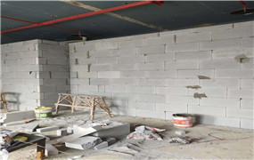 轻质加气砖隔墙工程