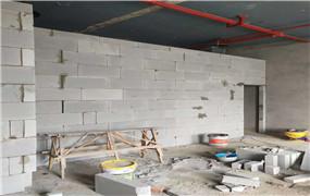 重庆加气砖厂家隔墙施工