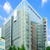 深圳雅枫国际酒店 公务合规 半天会议包价(20人起)