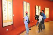 于右任书法作品展将在中国美术馆展华彩