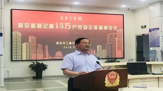 中国3·15诚信建设联盟主任吴建峰被授予