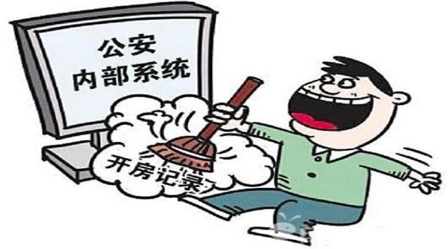 """人民网评:化解""""阴阳合同""""嫌疑,不能回避"""