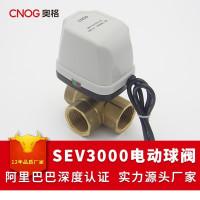 SEV3000系列電動球閥