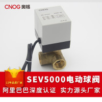 SEV5000系列電動球閥