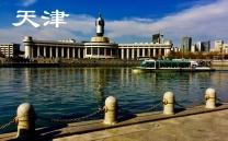 天津分会(群编号:12999,QQ:13