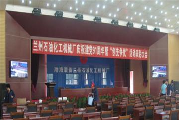 渤海石油化工机械公司