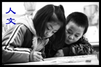 江西萍乡 人文(市分会群编号:36994