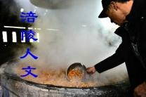 重庆涪陵 人文(50997,QQ群号:2