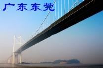 广东东莞(分会群编号:44982,QQ群
