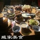 西藏 美食(分会群编号:54993,QQ