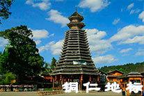 贵州铜仁 地标(市分会群编号:52991