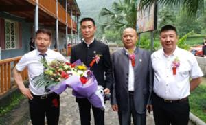 京特科技旅游资产生态重构(桂林站)研讨会