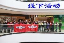 广西南宁 线下活动(省分会群编号:459