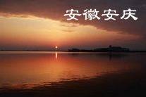 安徽安庆(分会群编号:34992,群qq