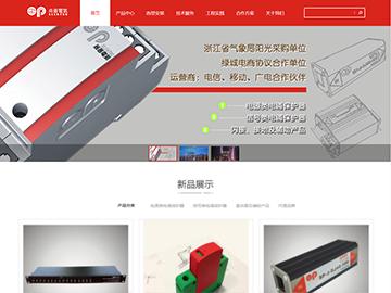 杭州尚普电气科技有限公司官方网站