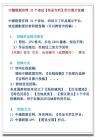 北京京城(北京分会群编号:11999,Q