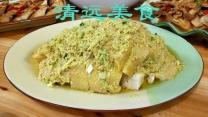 广东清远 美食(分会群编号:44983,