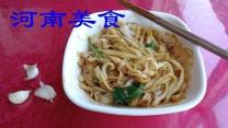河南郑州 美食(分会群编号:41999,