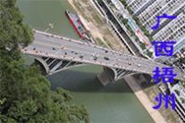 广西梧州(分会群编号:45996,QQ群
