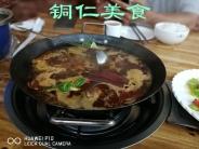 贵州铜仁 美食(市分会群编号:52991