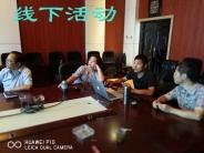 贵州黔东南 线下活动(市分会群编号:52