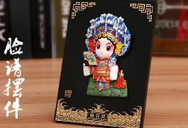 中国特色礼品送老外出国礼品中国风小礼物手