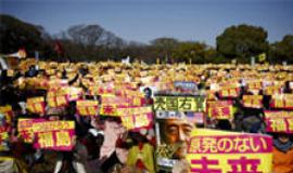 日本东京民众举行反核示威