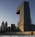 北京1字楼