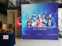 张子涵演唱会--舞台摄影