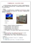 中摄联盟 景区签约流程
