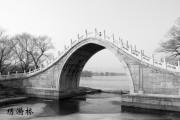 北京颐和园西堤上的桥