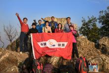 江西赣州分会勇攀杨仙岭