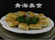 青海西宁 美食(省分会群号:63999,