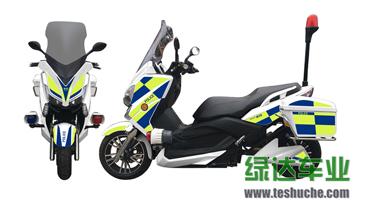 两轮警用电动摩托车—T8警车