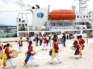 远洋船员实习启航仪式
