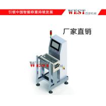 高精度型 重量检测机