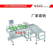 整箱检重 标准三段  重量检测机