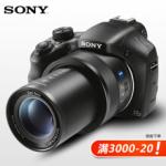 索尼(SONY) DSC-HX400 数码相机 长焦旅游相机