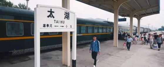 我为安徽太湖代言,原创音乐作品《家太湖》MV活力首发