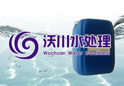 沃川水处理