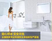 庆贺五分彩官方app入选2018年省重点上市后备企业