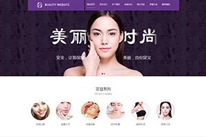 美容翻译法律等服务类网页设计