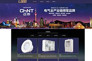 产品加工制造网页设计