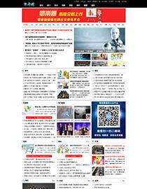 鄂南咸宁新媒体社群社交资讯网