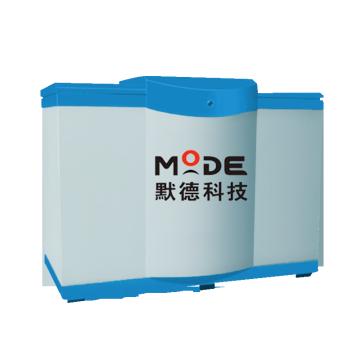 MD-YH-2000B型 离线煤灰分仪(单源型)