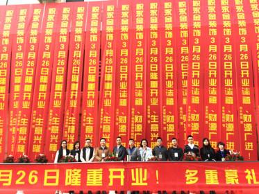 上海品牌让客户更加信赖我们