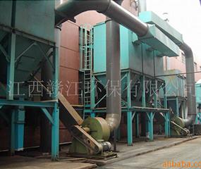 江铃汽车铸造厂沙处理袋式除尘系统